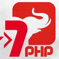 Nuevo PHP 7 en los planes de hosting de Hostalia