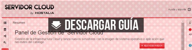 servidor-cloud-guia-hostalia-hosting