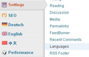 opcion idiomas dentro de ajustes-blog-hostalia-hosting